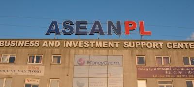 Centrum Handlowe ASEANPL. ul. Nadrzeczna 5F, 05-552 Wólka Kosowska.